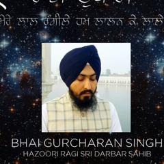 Bhai Gurcharan Singh Hazoori Ragi Sachkhand Sri Harmandir Sahib | Raag Tukhari | Mere Lal Rangilea |
