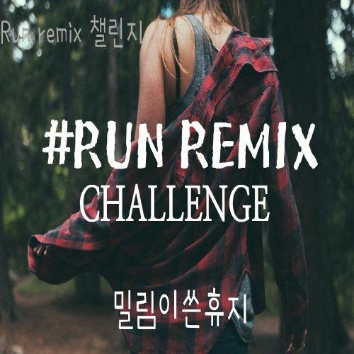 #run_RemixChallenge