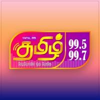 Tamil FM | Thanga Thamizh | Radio Jingle