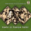 Download Mere Sajan Ko Pyar Hogaya Mp3