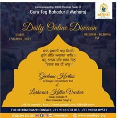 #27 Salok Mahala Nauva Katha - Bhai Jaswinder Singh Jee