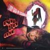 Lady Gaga - Rain On Me (With Ariana Grande) (Vassek Remix).mp3