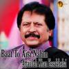 Download Baat To Aisi Nahin - Attaullah Khan Esakhelvi Mp3