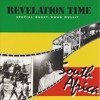South Africa (Single Version) [feat. Ruud Gullit]