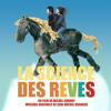 If You Rescue Me (Chanson des chats) [feat. Gael García Bernal, Sacha Bourdo, Alain Chabat & Aurélia Petit]