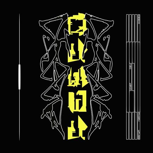 Cesco - Angry Waves EP (ONEF024)