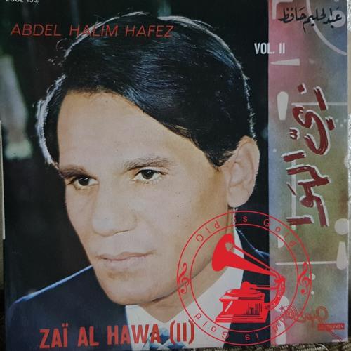 عبدالحليم حافظ - زي الهوى ... عام 1970م