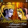 Mangal Bhavan Amangal Hari Mp3
