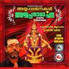 Download Sabarimalayil Vaazhum Mp3