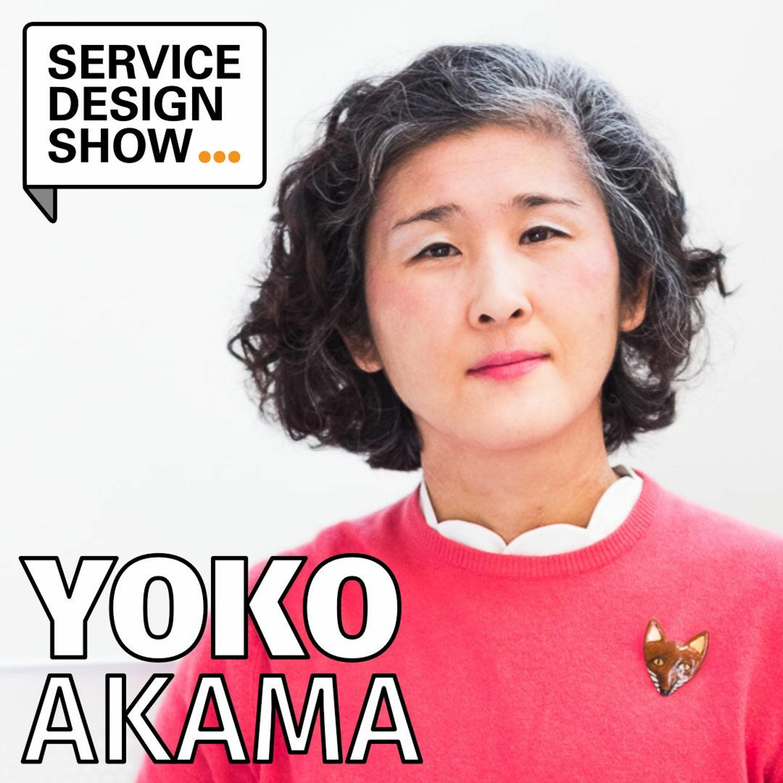 Who can say no to good design? / Yoko Akama / Episode #98