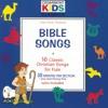 Little David (Play On Your Harp) (Split Track Format)