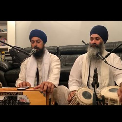 Bhai Hari Singh UK - ਤੂੰ ਵਿਸਰਹਿ ਤਾਂ ਸਭੁ ਕੋ ਲਾਗੂ Tu Visray Ta Sabh Ko Lagoo