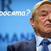 Масони, соросята та всі-всі-всі. Чому конспірологічна пропаганда така успішна в Україні?