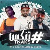 Download تنكس ديجي كناري & بلال & ام جي Tnakas Dj Knare Ft Belvl Ft Mj Mp3