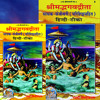 Download Swami Ji - 19790530_0518_0800 Ek Permatama Se Hi Sabka Vistar Hua Hai - Naam Jap Ki Mahima Mp3