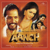 Dil Ke Arma Tarse (Aanch / Soundtrack Version)
