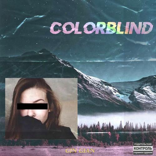 """Gin Gian, """"ColorBlind"""" (Single, 2020)"""