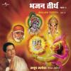 Hey Shiv Shankar Natraja (Album Version)