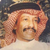 Download فهد بن سعيد - العباة الرهيفة
