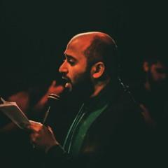 سرُ الله (زمینه - عربي) | سید مصطفی الموسوي | شب دوم مراسم فاطمیه اول 1441 هچ