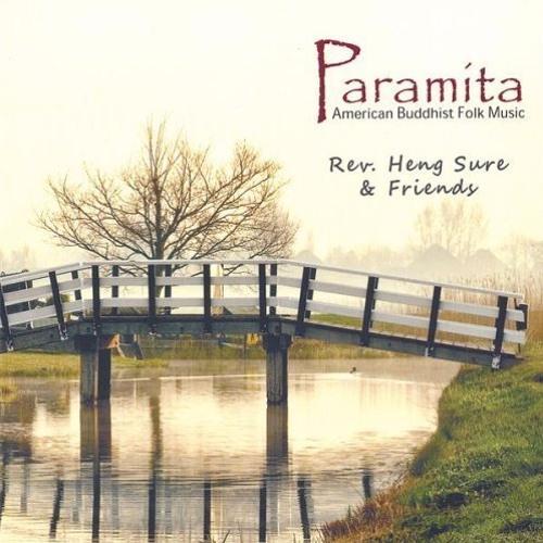 Paramita album 30 seconds demo