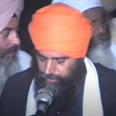 Man Gur Mil Kaaj Saware - Bhai Ajit Singh Ji Gurdaspur