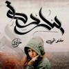 Download ft: Mohamed Elsayed