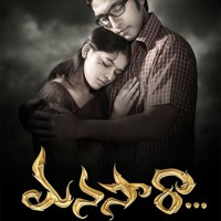 Paravaledu - Manasara Telugu Movie