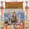 Download Naihar Se Karke Gawanwa Mp3