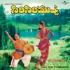 Maa Voori Devudamma (Siri Siri Muvva / Soundtrack Version)