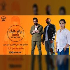 ريمكس برافو عليك ( عزف ) عبدالعزيز لويس و بدر الشعيبي و حنين حسين - دي جي ياو ياو - DJ YAW YAW