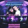 GAYAZOV$ BROTHER$ - Хедшот (slowlye Remix)