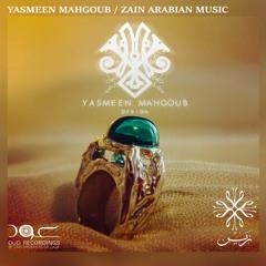 Yasmeen Mahjoub - ياسمين محجوب -  Zain Arabian Music