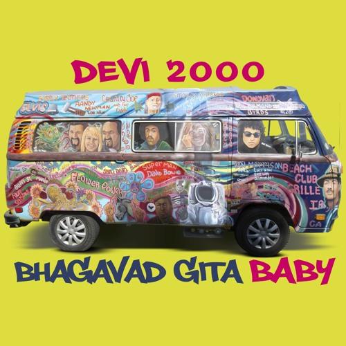 Bhagavad Gita Baby