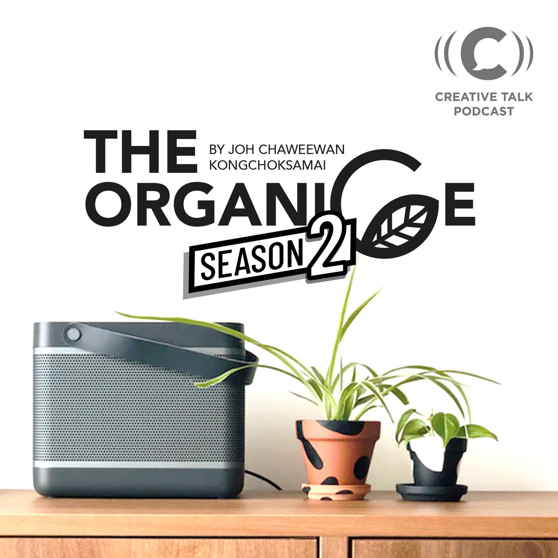 Organice 108 บริหารสมองด้วยเทคนิคการเขียน 4 รูปแบบ