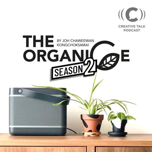 Organice 160  รู้จัก Empathy Gap เหตุผลที่คนกลับคำ