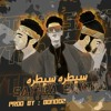 Download Sytara Sytara  Abdo Zalha X Mo3gza  (Pod by. Bondo2 Production) - سيطره سيطرا  معجزه و زلحه Mp3