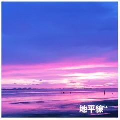 ZAYAZ - Horizon94