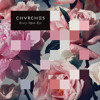 Chvrches Afterglow Album Cover