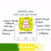 Download سعودي وافتخر - محمد ال بريك (حصريا)2020 Mp3