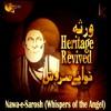 Download Hijar Mein Hum Diwaar O Dar Ko Dekhte Hain | Rahat Fateh Ali Khan Mp3