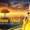 Tham Vấn Khóa Thiền Chùa Viên Quang 20-10-2017 [GỐC] - TT. Thích Chân Quang
