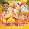 Download Ganpati Bappa Aaya Re Mp3