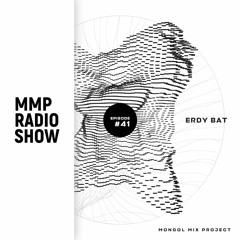 MMP[041] Erdy Bat (GUEST)