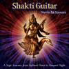 Shakti Sunset, Pt. 2 (Theme) [feat. Mala Ganguly]