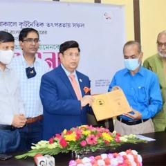 ভ্যাকসিন উৎপাদনে বাংলাদেশ প্রস্তুত: পররাষ্ট্রমন্ত্রী   Jagonews24.com
