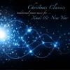 "Waltz, Op.314, ""The Blue Danube"" (Piano & Sea Waves - Musique Classique)"