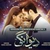 Download Deewangi Drama Song MP3 Audio / Sahir Ali Bagga Mp3