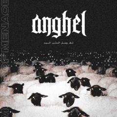Anghel X 21 Savage - No Harm