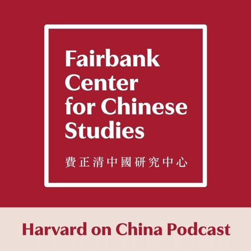 Harvard on China Podcast